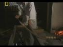 Самурайский меч- Катана