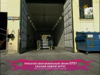 Тачка на прокачку/ Pimp my Ride 6 Сезон 7 Серия