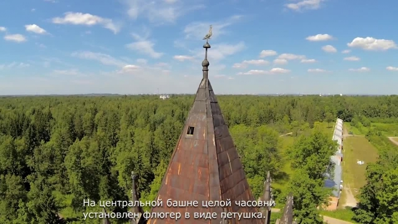 Павильон «Шапель» 1828г. Александровский парк. Царское село.