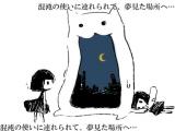 Kasane Teto + V Flower【重音テト・v flower】未知なるカダスを夢に求めて【オリジナル曲】