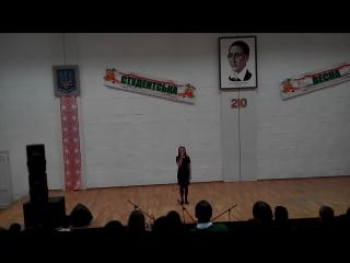 Самая большая моя звездочка)Карина Круковец читает стих