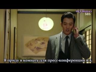 [Shadows] Удар / Punch [2014] [09/19]