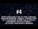 Марк Пеллегрино - 5 Фактов о знаменитости || Mark Pellegrino