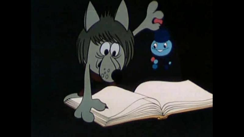 | ☭☭☭ Советский мультфильм | Капитошка | 1980 |