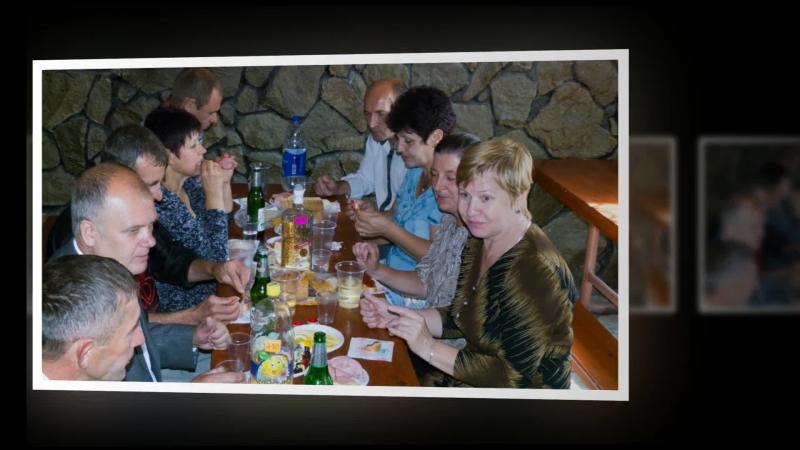 Мои Одноклассники встреча в 2012 году сентябрь.