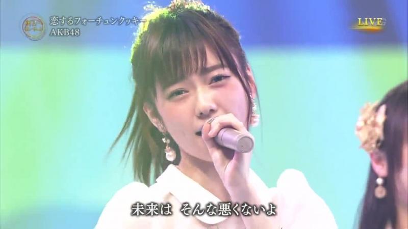 AKB48 -- Koisuru Fortune Cookie (Shinsai kara 4-nen Ashita e Concert 2015.03.09)
