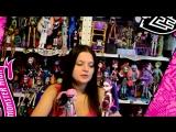 Monster High Draculaura Haunted обзор на русском