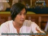 Принц-лягушонок (Таиланд, 2012, субтитры) - 2