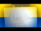 Pixect под музыку Massari Feat. Mia Martina - What About The Love ( Original Radio Edit ) (vk.comradiolive24). Picrolla