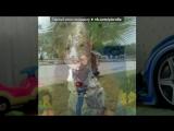 Со стены друга под музыку 4. Новинки Radio Record - Ariana Grande, Iggy Azalea, Steezefield - Problem . Picrolla