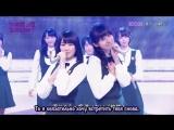 Nogizaka46 - Boku ga Iru Basho (Моё место) rus sub