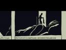 Зануда - Папиросы