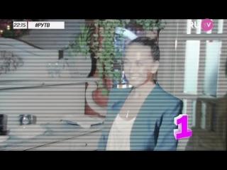 Жанна Фриске «Топ Лист» RU.TV (Женщины мечты)