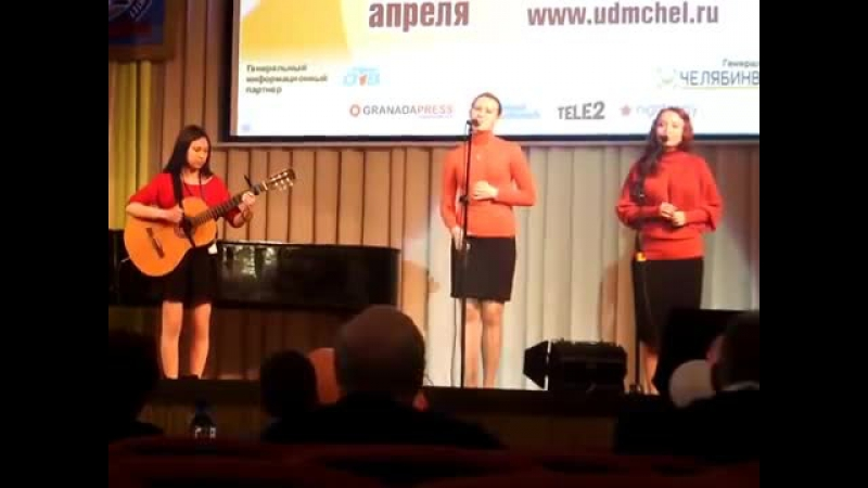 Клуб бардовской песни ЧелГУ. Гавот неприрученного лиса