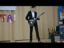 Ария Беспечный Ангел cover by Влад Иванов часть 1