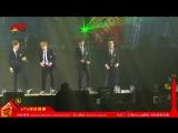 `VIDEO` 150308 | Bangtan - We Are Bulletproof PT.2  @ The Red Bullet (Тайбэй, Тайвань)
