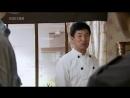 Король выпечки, Ким Так Гу  Хлеб, Любовь и Мечты_16 серия_ (Озвучка GREEN TEA)
