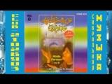 Абида Парвин  Abida Parveen. Laal Shahbaz ki Chadar (2007). Суфийская музыка.