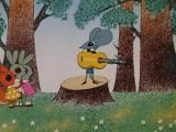 """Какой чудесный день - песня из мультфильма """"Песенка мышонка""""."""
