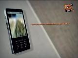 Мобильный киоск QTV (январь  2014)