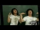Super Junior-На-На 'Фаина'