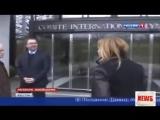 США Сегодня 27 03 2015 Джен Псаки провела последний брифинг перед уходом в Белый дом