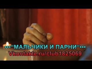 [Eros Exotica Gay] Erotic Self Massage (rus)