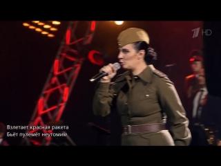 Елена Ваенга - Нам нужна одна Победа [HD] (+Текст) (Песни военных лет 2014)