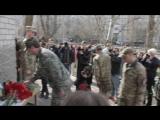 Открытие мемориальной доски Павлу Колесникову