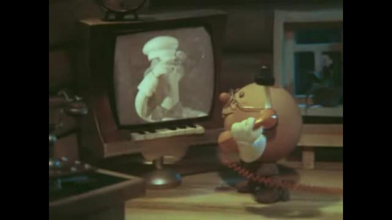 Следствие ведут Колобки - 1 часть (1983)