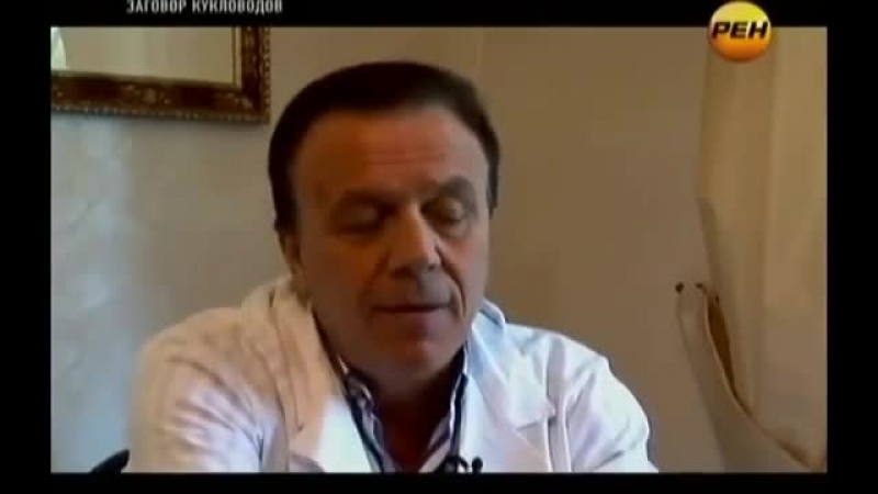 Рак излечим, любой вид рака лечится. Туллио Симончини врач онколог