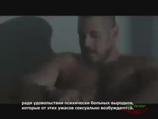 Живодёры и педофилы в Госдуме. Куда пропадают российские дети?