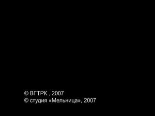 Лунтик 2 сезон все серии подряд