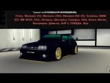 Со стены Моя тачка 3D под музыку (by SPV) Музыка для себя и машины - All You. Picrolla