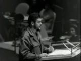 РЕЧЬ ЧЕ ГЕВАРЫ В ОРГАНИЗАЦИИ ОБЪЕДИНЁННЫХ НАЦИЙ - CHE GUEVARA SPEECH AT THE UN 1964