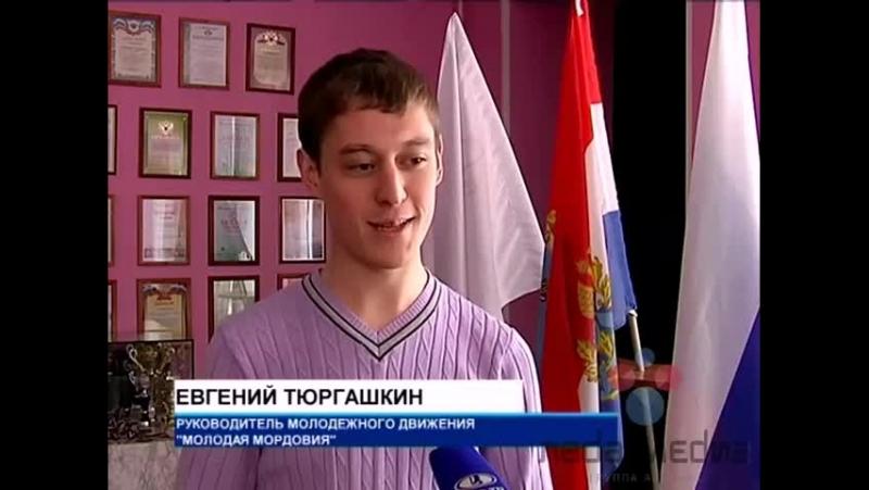 ВАЗ ТВРепортаж с детского дома Единство6.03.2015г