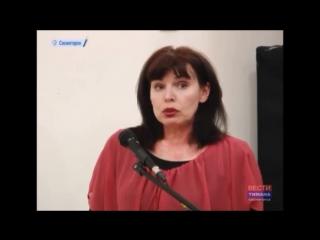 """В Сосногорске состоялось городское родительское собрание, посвященное профилактике правонарушений детей и подростков.  """"Вести Ти"""