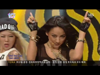 [PRE-DEBUT] Lee Hyori - Bad Girls Inkigayo 130714 (Jota from MADTOWN)