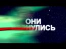 ФУТУРАМА / FUTURAMA - 8 СЕЗОН PROMO