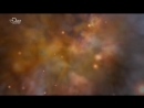 Великий замысел по Стивену Хокингу, Серия 3