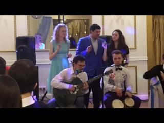 Свадебная ИМПРОВИЗАЦИЯ (музыкальный подарок от гостя) (Гитара - гость, шейкеры - гости, барабаны-бонги-ведущий Александр Архипов