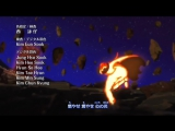 Наруто 2 сезон 29 эндинг (Ураганные хроники)/ Naruto Shippuuden ending 29 на русском