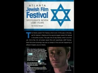 Out In The Dark - Gay Film From Israel