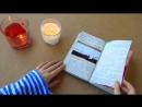 Мой личный дневник №3 часть 1 / Yanika717's journal part 1 Flip through