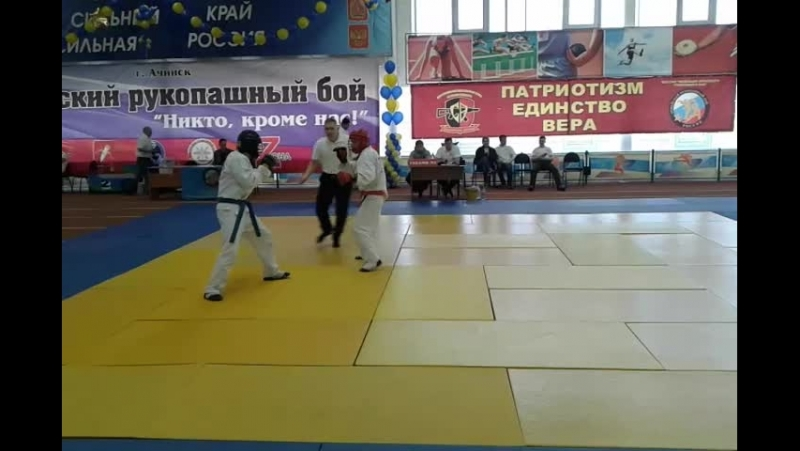 Первенство России по АРБ Мергинёв Александр (синий)
