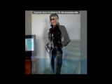 «мои родные и сынок» под музыку ღ Михаил Круг и Ирина Круг  - Тебе моя последняя Любовь. Picrolla