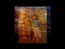 «С моей стены» под музыку Vazquez Sounds - Rolling In The Deep (Adele cover). Picrolla