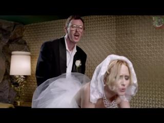 Рекламу Skittles Newlyweds (Молодожены) сделали в стиле порно