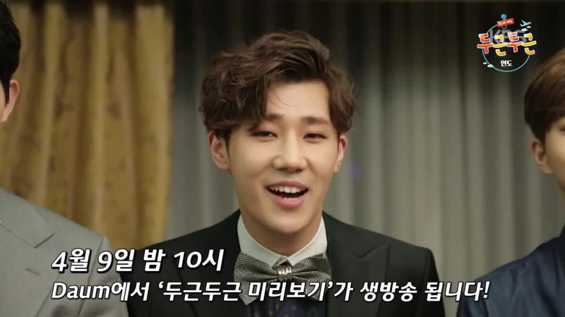 150306 Announcement of KyuLine's Live Talkshow for Exciting India 두근두근 인도