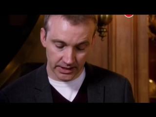BBC Карты: Власть, Грабеж и Владения. 02. Дух времени (2010)